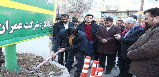 آغاز عملیات اجرایی ساماندهی بلوار شهید قدوسی توسط شهرداری نهاوند
