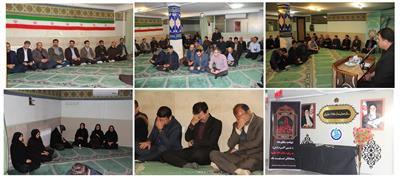 برگزاری مراسم عزاداری حضرت فاطمه (س) در نمازخانه شرکت آبفار گلستان