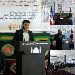 افتتاح مجتمع آبرسانی میان رستاق علی آباد کتول