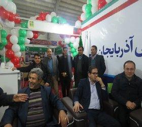 حضور شرکت آب وفاضلاب روستایی آذربایجان غربی در نما...