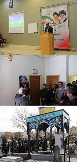 افتتاح کانون بسیج مهندسین عمران و معماری در اردبیل
