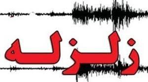 مدیر کل مدیریت بحران استان خوزستان:زمین لرزه در گلگیر ایذه تاکنون خسارتی نداشته است/اعلام اماده باش به سه شهرستان
