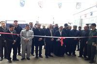 افتتاح اولین مرکز معاینه فنی خودروی سبک در شهرستان خوسف