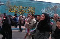 حضور مهندس شاکری وجمعی از پرسنل اداره کل در راهپیمایی باشکوه روز ۲۲بهمن ماه ۹۷