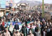 دعوت اهالی طالقان به شرکت در راهپیمایی با شکوه ۲۲ بهمن