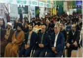 برگزاری مراسم گرامیداشت پیروزی انقلاب اسلامی در شهر طالقان