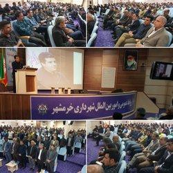 سومین نشست مشترک داود دارابی شهردار خرمشهر با کارمندان شهرداری