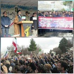 حضور  شهردار و پرسنل شهرداری بروجرد، هم صدا و همراه با اقشار مختلف مردم در راهپیمایی عظیم یوم الله ۲۲ بهمن