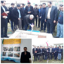 افتتاح طرح آبرسانی به روستای گران شهرستان فومن