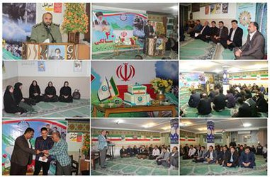 برگزاری جشن چهلمین سالگرد پیروزی انقلاب شکوهمند  اسلامی در شرکت آب و فاضلاب روستایی استان گلستان