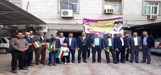 حضور کارکنان آبفا روستایی خوزستان در راهپیمایی ۲۲ بهمن