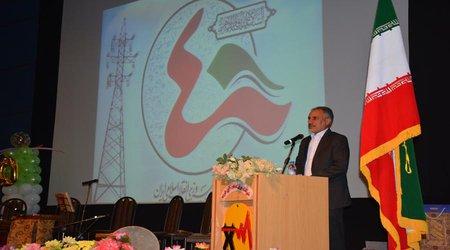 به مناسبت چهلمین سال پیروزی انقلاب اسلامی: برگزاری مراسم گرامیداشت دهه مبارک فجر در شرکت برق منطقه ای غرب