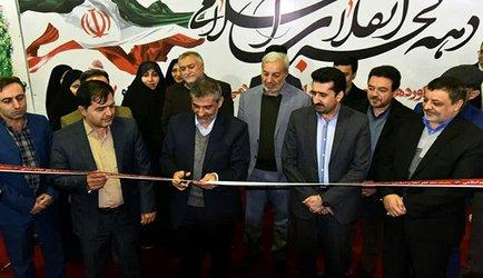 حضور شرکت برق منطقه ای اصفهان درنمایشگاه دستاوردهای انقلاب