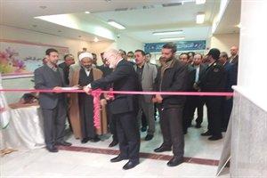 ساختمان اداره کل بازرسی استان مرکزی افتتاح گردید.