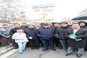 حضور مدیرکل و مجموعه راه و شهرسازی آذربایجان غربی  در راهپیمایی یوم الله ۲۲ بهمن