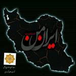 پیام تسلیت رییس و اعضای شورای اسلامی شهر ارومیه به مناسبت شهادت تعدادی از رزمندگان اسلام در حمله تروریستی در جاده خاش زاهدان