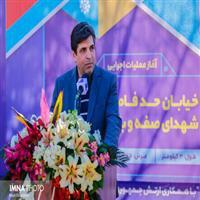 رضایی: پیشبینی توسعه شهر در محور کمکی خیابان ارتش صورت گرفته است