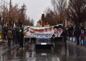 همزمان با سراسر کشور ,مراسم راهپیمایی ۲۲ بهمن با حضورشهردار, شورای اسلامی شهر بروجن ,کارکنان شهرداری بروجن برگزار شد