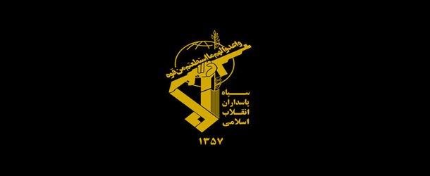 پیام مدیر اداره حراست شهرداری خرمشهر در پِى شهادت تعدادی از نیرو های سپاه پاسداران انقلاب اسلامی