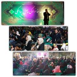 جشن چهل سالگی انقلاب با استقبال پرشور شهروندان