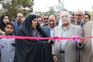 افتتاح بوستان بانوان زرند