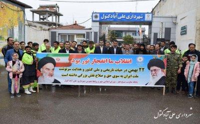 حضور شهردار و اعضای شورای اسلامی شهر و