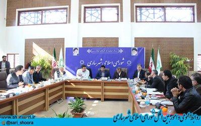 بررسی لایحه بودجه پیشنهادی سال ۹۸ شهرداری ساری و سازمان های تابعه در کمیسیون بودجه و حقوقی شورای شهر ساری