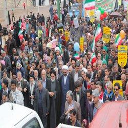 راهپیمایی چهلمین سال پیروزی انقلاب اسلامی ایران