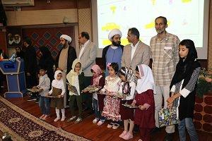 برگزاری جشن چهلمین سالگرد شکوهمند انقلاب اسلامی ایران در شرکت آب منطقه ای هرمزگان