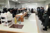 حضور دانشجویان دانشگاه علوم پزشکی بیرجند  در اداره کل حفاظت محیط زیست خراسان جنوبی