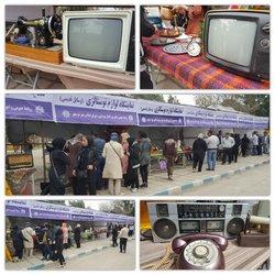 نخستین جشنواره و نمایشگاه لوازم نوستالژی توسط شهرداری خرمشهر برگزار شد .