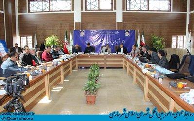 گزارش تصویری جلسه کمیسیون بودجه و حقوقی شورای اسلامی شهر ساری ۲۷ بهمن ۹۷