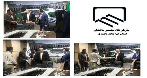 تودیع و معارفه اعضای شورای انتظامی سازمان