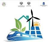 تهران میزبان یازدهمین نمایشگاه بینالمللی انرژیهای تجدیدپذیر، بهرهوری و صرفهجویی انرژی/ حضور ۶ کشور خارجی در نمایشگاه