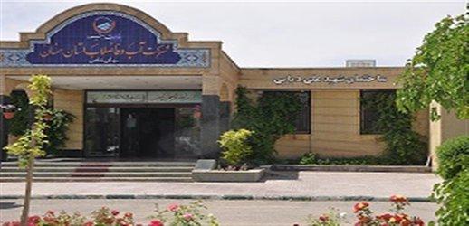 انتصابات در شرکت آبفای شهری استان سمنان