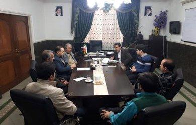 جلسه کمیته توسعه و تعریض