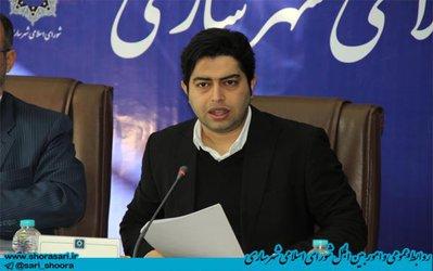 جلسه کمیسیون بودجه وحقوقی شورای اسلامی شهر ساری بررسی لوایح پیشنهادی بودجه سال ۹۸ سازمان های تابعه شهرداری ساری
