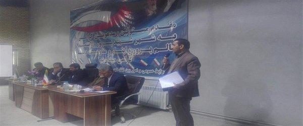افتتاح مخزن ۲۰۰ مترمکعبی شهردیباج