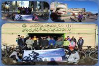 برگزاری مراسم سه شنبه های بدون خودرو به میزبانی اداره حفاظت محیط زیست سیرجان