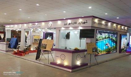 گزارش تصویری:آماده سازی غرفه شهرداری تبریز در نمایشگاه بندرعباس