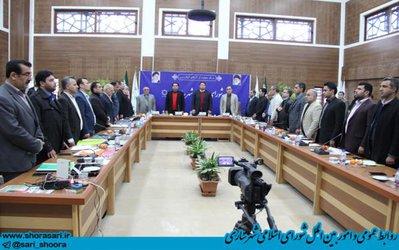 سی و هشتمین جلسه شورای اسلامی شهر ساری با حضور اصحاب رسانه
