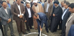 اعطای مجوز تخصیص آب برای بسته بندی آب آشامیدنی در شهرستان رودان