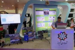 شهرداری شیراز در نمایشگاه مدیریت شهری و روستایی کشور شرکت کرد