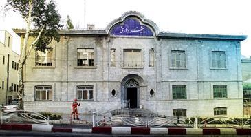 ۹۳ هزار مترمربع از املاک تملک شده توسط شهرداری سنندج صاحب سند شد