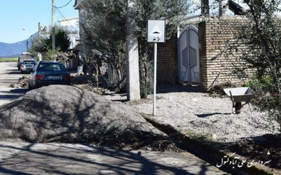 پیاده روسازی خیابان کشاورز شرقی توسط اداره