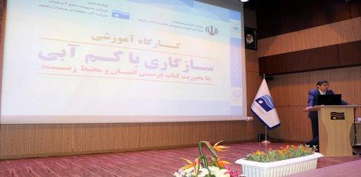 کارگاه آموزشی کتاب انسان و محیط زیست برای مدارس منتخب شهرستان مشهد برگزار شد