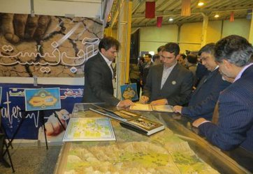 شرکت آب منطقه ای مرکزی غرفه برتر نمایشگاه دستاوردهای ۴۰ ساله انقلاب اسلامی در استان مرکزی شد