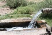 صرفه جویی مصرف منابع آبی با رعایت چهارچوب زمانی