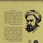 پیام تبریک شورای اسلامی شهر ارومیه به مناسبت پنجم اسفند روز مهندسی