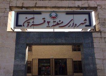 ۳۴۰ پرونده املاک در منطقه دو قزوین بررسی شد